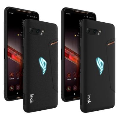 Imak ASUS ROG Phone 2 創意支架牛仔軟套