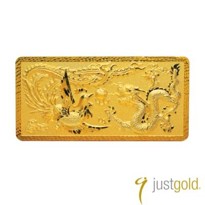 鎮金店Just Gold  純金龍鳳呈祥金條 100g