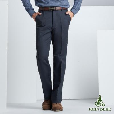 JOHN DUKE 約翰公爵紳士彈性休閒褲_灰藍(60-8A5583)