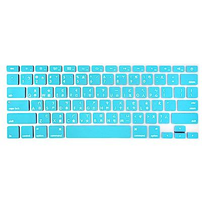 Apple MacBook 12吋中文鍵盤保護膜