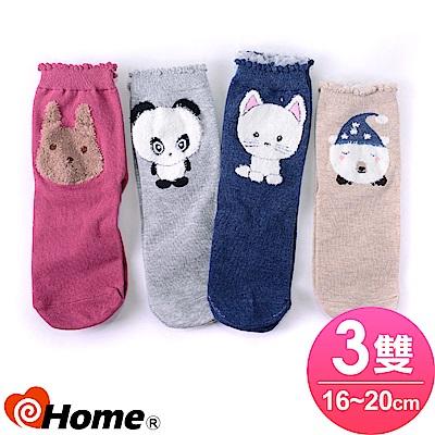 ihome 半統童棉襪 -純雅棉柔-純色(3雙-隨機款-06)