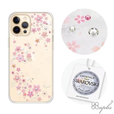 [時時樂]apbs iPhone 全系列施華彩鑽防震雙料手機殼(多款任選)