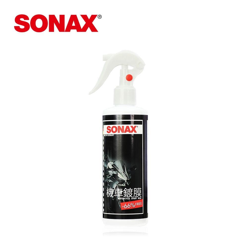 SONAX 機車鍍膜 限時增量 超撥水 持久防護 攜帶方便 德國進口-快速到貨
