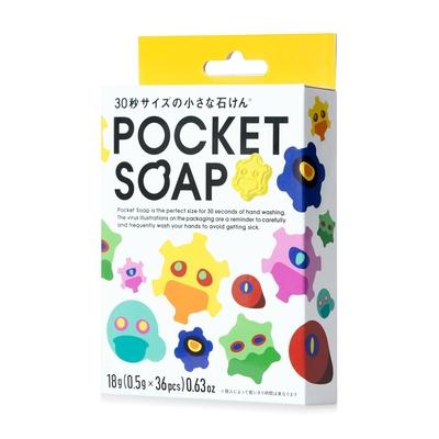 Dreams POCKET SOAP 病毒掰掰隨身趣味洗手皂 (2入組)