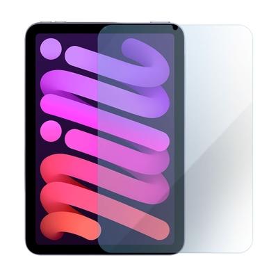 Metal-Slim Apple iPad mini(第6代) 2021 抗藍光9H鋼化玻璃保護貼