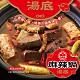 【牛頭牌】麻辣鍋火鍋湯底 350g (3~4人份) product thumbnail 1