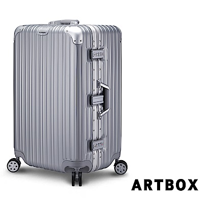 【ARTBOX】愛戀迷情-29吋PC運動款磨砂面鋁框行李箱 (時尚銀)