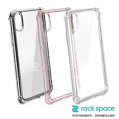 【rock space】iPhone X/Xs 5.8吋 晶盾PRO防摔手機保護殼