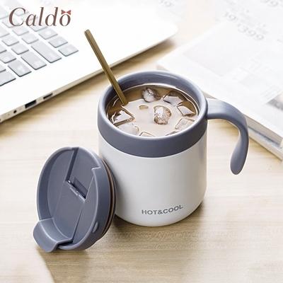 【Caldo卡朵生活】霧面簡約附蓋304不鏽鋼保溫馬克杯 350ML