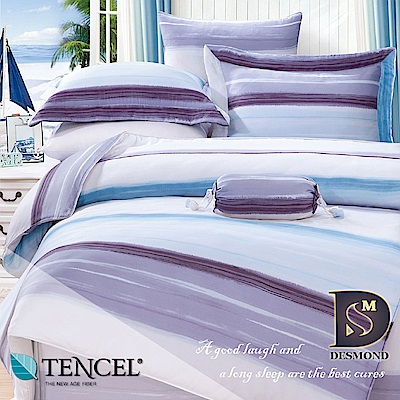 DESMOND岱思夢 加大 100%天絲八件式床罩組 TENCEL 聖托里