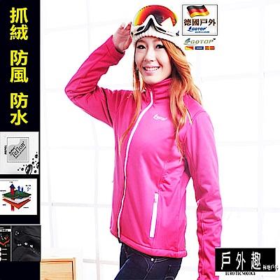 【戶外趣】女禦寒曲線防風防水內刷毛保暖彈性軟殼外套(HJL001)