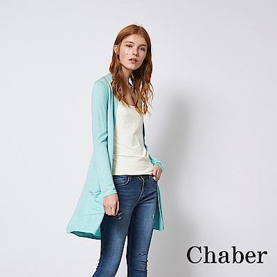 Chaber巧帛 簡約純色素面好感度UP針織長版藍外套