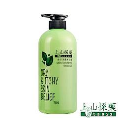 tsaio 上山採藥 綠茶淨透沐浴精 700ml (多重胺基酸 清爽舒適)