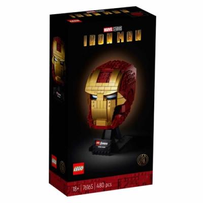 樂高LEGO 超級英雄系列 - LT76165 Iron Man Helmet