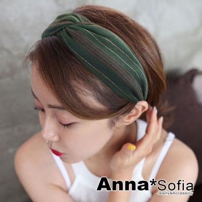AnnaSofia 斜點彩線璇結 韓式髮飾寬髮箍(綠系)