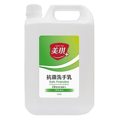 美琪 抗菌洗手乳 淨萃青桔 1加侖