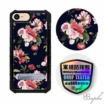 apbs iPhone SE第2代 2020版 / 8 / 7 4.7吋專利軍規防摔立架手機殼-花語-粉玫瑰