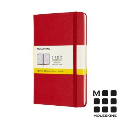 MOLESKINE 經典硬殼筆記本(M型)-方格紅
