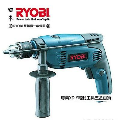 日本RYOBI PD-196VR 4分振動電鑽~非BOSCH GSB 16RE 13re