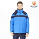 【hilltop山頂鳥】男款GORE-TEX防水透氣二合一保暖科技棉外套F22MY1炫藍 product thumbnail 1