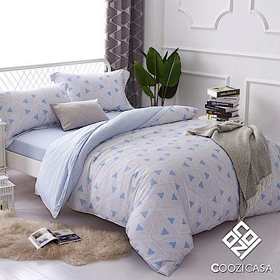 COOZICASA幾何空間 雙人四件式吸濕排汗天絲兩用被床包組