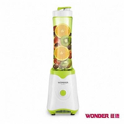 旺德 WH-M01J 隨行杯果汁機