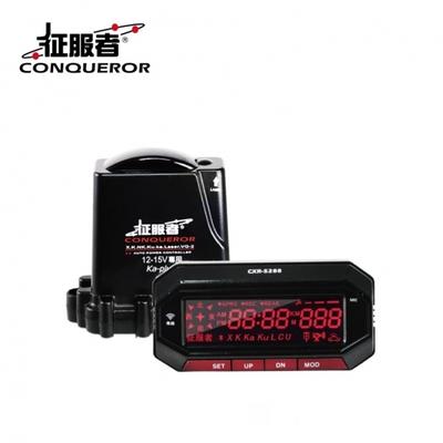 征服者 CXR-5288 GPS分離式全頻測速器