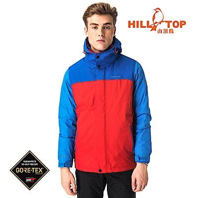 【hilltop山頂鳥】男款GORETEX兩件式防水羽絨短大衣F22MY1龐貝紅