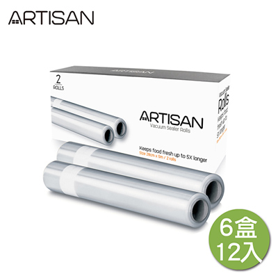 ARTISAN條紋真空包裝袋VBR2805(6盒/12卷)(1卷500公分)