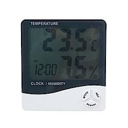 3合1電子式溫濕度計(UL-A03)