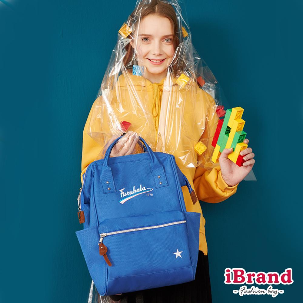 iBrand後背包 趣味少女字母logo大開口後背包-藍色
