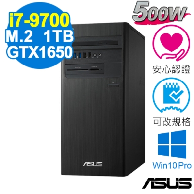 ASUS M840MB 商用電腦 i7/8G/660P 1TB+1TB/GTX1650/500W