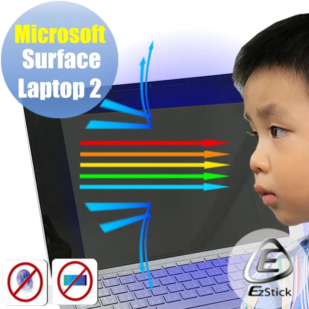 EZstick Microsoft Surface Laptop 2 防藍光螢幕貼