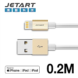 【JETART】 Lightning to USB 鋁合金傳輸充電線0.2米