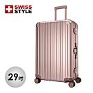 【SWISS STYLE】29吋 Aviator 極緻奢華鋁鎂合金行李箱 (玫瑰金)
