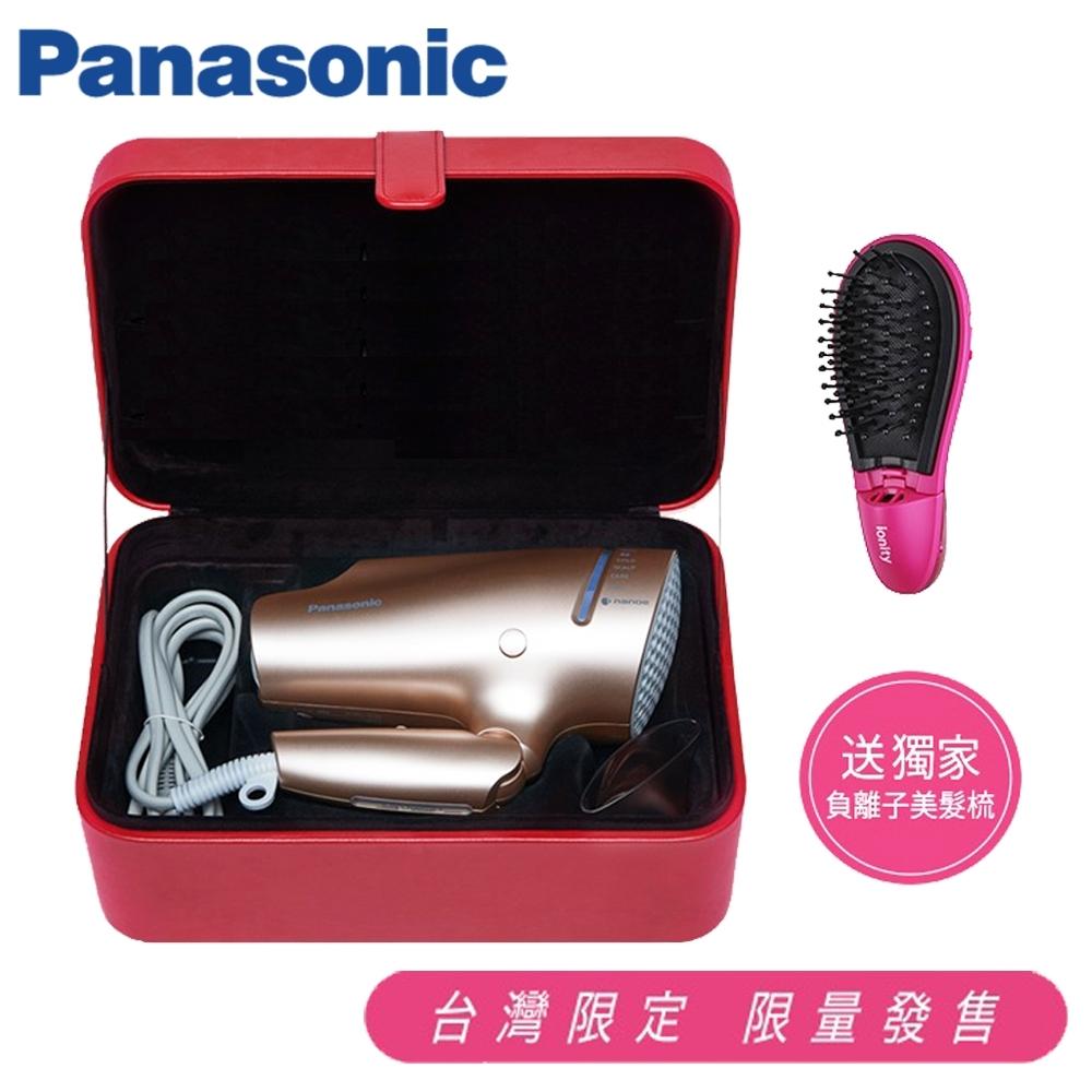 Panasonic 國際牌 奈米水離子吹風機禮盒精裝版 EH-NA9B-N1 粉金