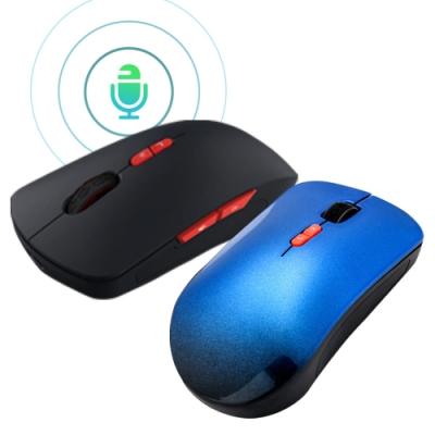 AI-M1 智慧語音聲控無線滑鼠