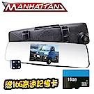 MANHATTAN RS3D 大車專用版 雙鏡頭 行車紀錄器-快速到貨