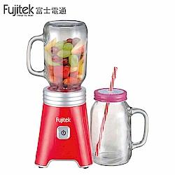 Fujitek富士電通 隨行杯果汁機 FT-JE100