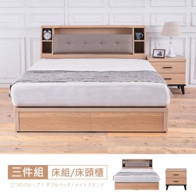時尚屋 米格諾6尺床箱型3件組-床箱+床底+床頭櫃(不含床墊)