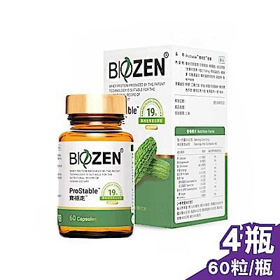 Biozen貝昇 寶穩定膠囊 60粒x4瓶 (苦瓜胜肽 複方 促進新陳代謝)