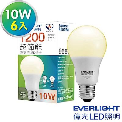Everlight億光 10W超節能LED燈泡 全電壓E27-黃光6入