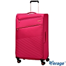 Verage ~維麗杰 28吋五代極致超輕量行李箱 (玫紅)