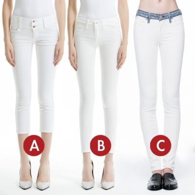 [時時樂限定]BRAPPERS 女款 雕塑翹臀不怕曝光白色褲(多款選)