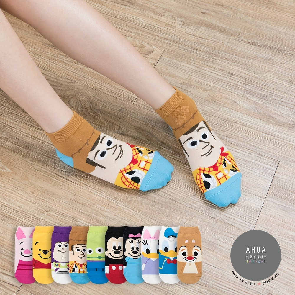 阿華有事嗎 韓國襪子 迪士尼大臉微笑短襪 韓妞必備短襪 正韓百搭卡通襪