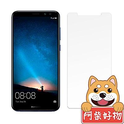 阿柴好物 Huawei Nova 2i 非滿版 9H鋼化玻璃貼