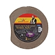 PETMATE傑克森系列-LED螺旋軌道專用瓦楞板2入 (DK-31268) product thumbnail 1