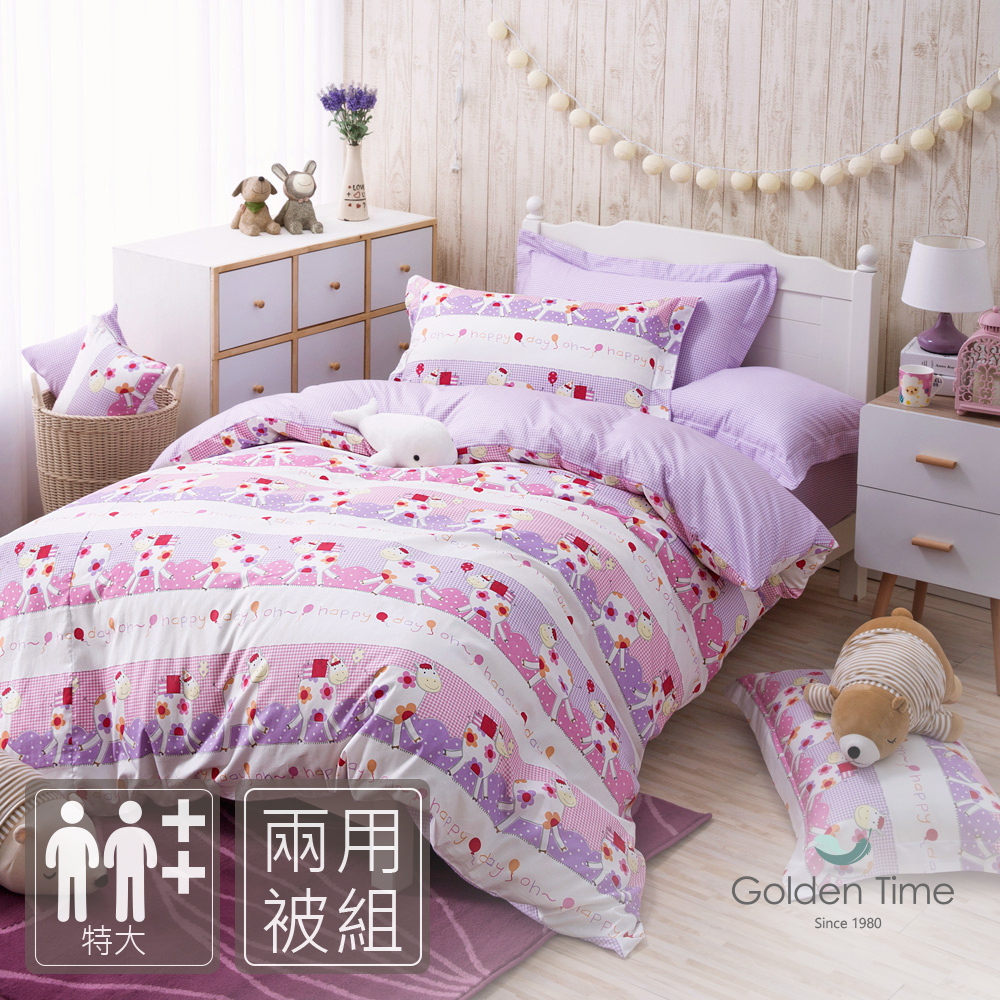 GOLDEN-TIME-牛牛宅急便-200織紗精梳棉-兩用被床包組(特大)
