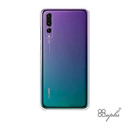 Huawei P20 Pro 晶透輕薄硬式手機殼
