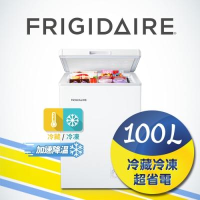 美國Frigidaire富及第 100L商用等級冷藏冷凍櫃 FRT-1011KZR 福利品